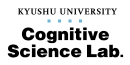 Kyushu University, Cognitive Science Laboratory